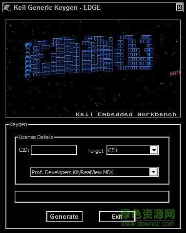 keil c51是如何启动c程序的