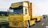 DAF将全电动卡车推向市场 留给特斯拉的时间不多...