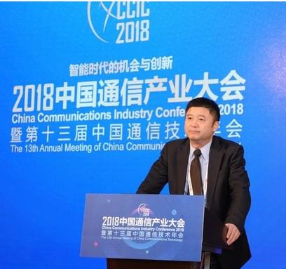 中国联通1+1+2开发者体系三大能力赋能万物互联