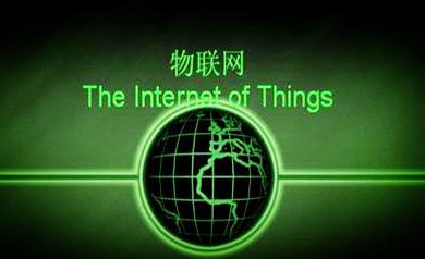 欧司朗牵手联通物联网共同推进物联网产业发展