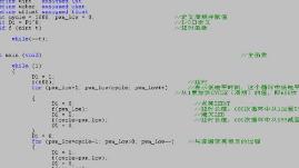 开发单片机程序时常犯的一个错误