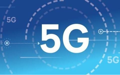 英特尔与中国移动共同发展5G的这些大事记你了解吗
