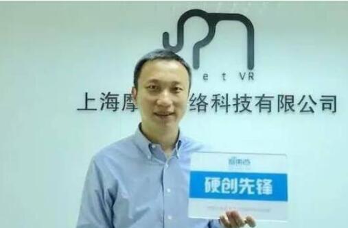 进入VR领域,他成立公司,目前已获得三轮融资
