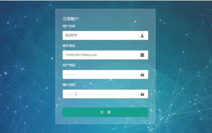 物聯云實驗平臺指導使用手冊資料免費下載