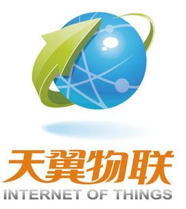 中国电信将设立一个新的物联网公司名为天翼物联