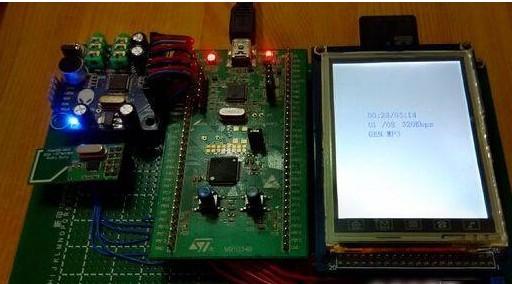 如何使用STM32单片机实现printf打印调试...