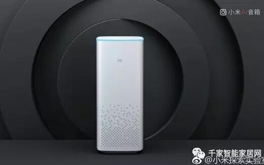 小米AI智能音箱可以直接通过语音对音箱进行控制