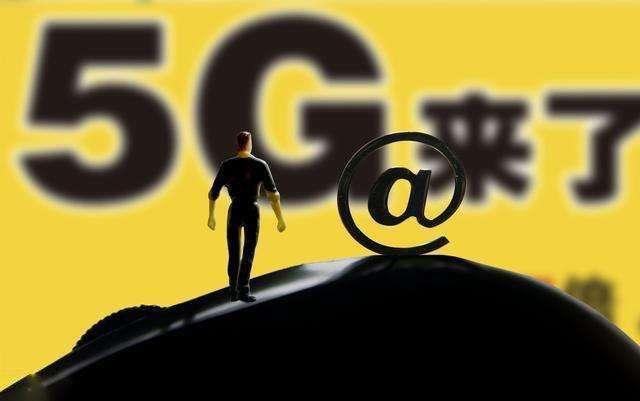 5G在2019年即将开始新的一页创造新的时代征程
