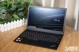 联想ThinkPadE580笔记本高清图赏