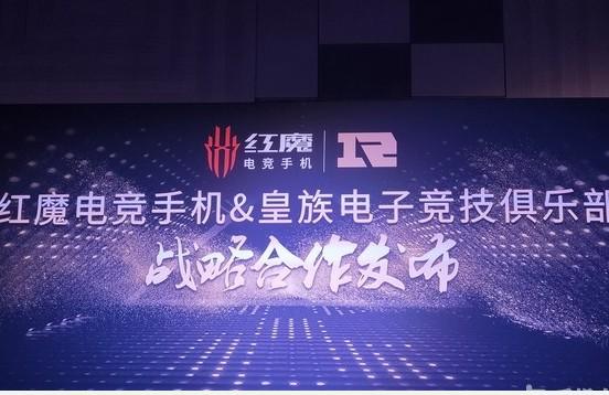 红魔电竞手机与RNG电子竞技俱乐部合作共拓中国电竞市场