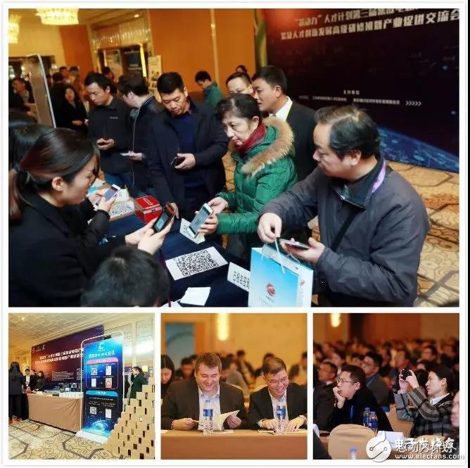 第三届芯动力人才计划在南京成功举办 将进一步推动...
