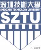 教育部批准设立深圳技术大学