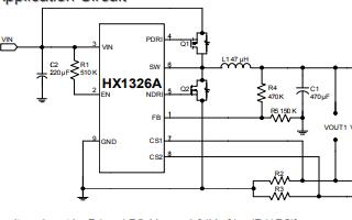HX1326A宽输入范围同步降压直流控制器的数据手册免费下载