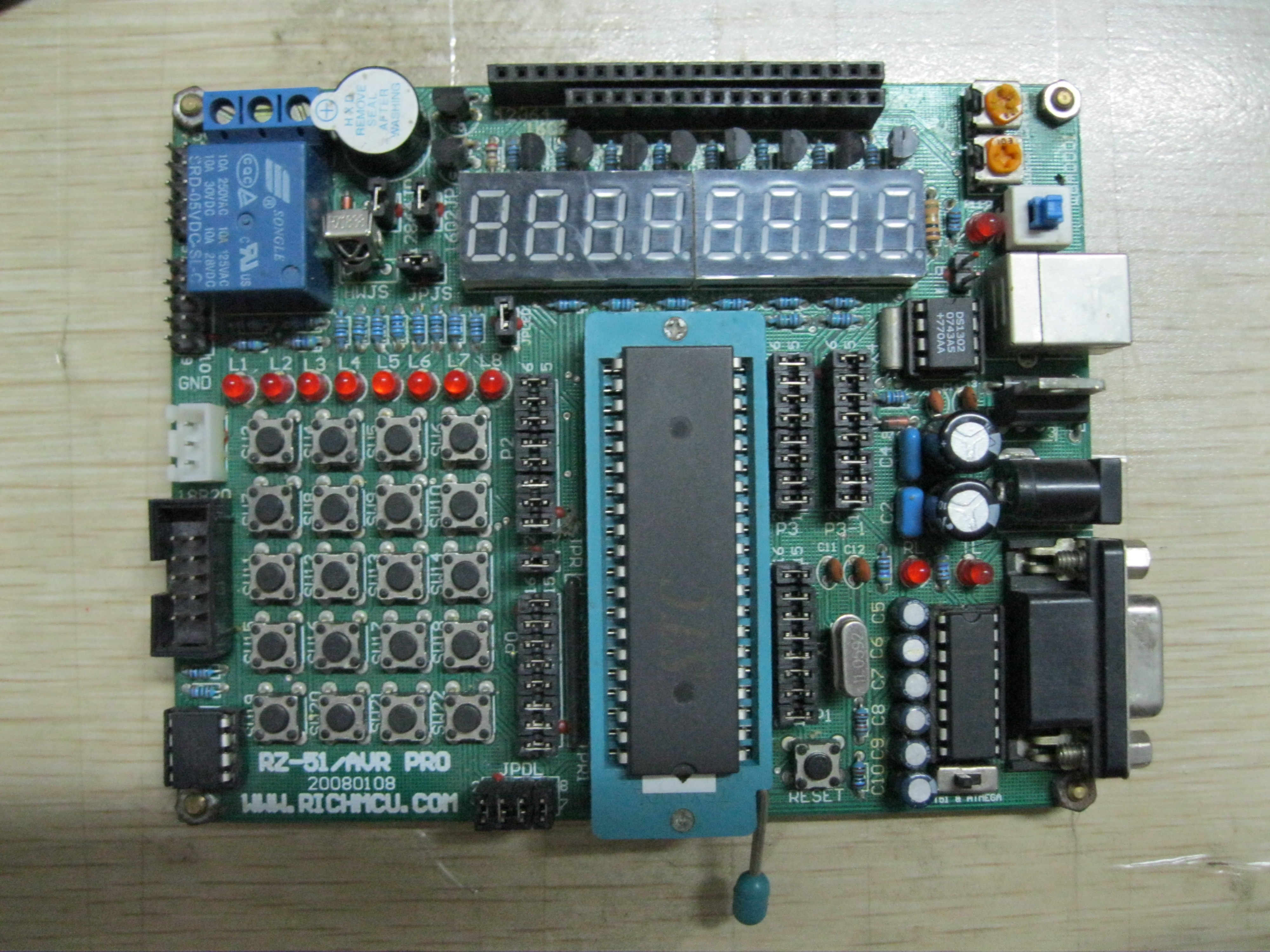 MCS-51单片机串行通信口的基本概念与应用