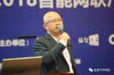 杨承晋演讲《国产汽车集成电路的挑战与机会》