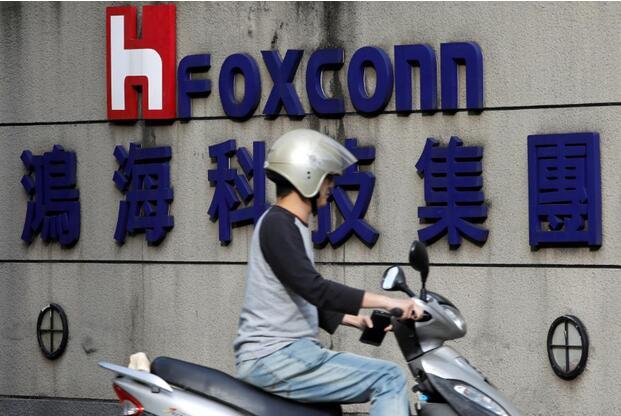 路透社:富士康将在印度开设iphone组装工厂