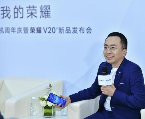 华为荣耀品牌升级未来海外市场销量将超国内