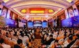 """""""利元亨·2018高工锂电&电动车年会""""..."""