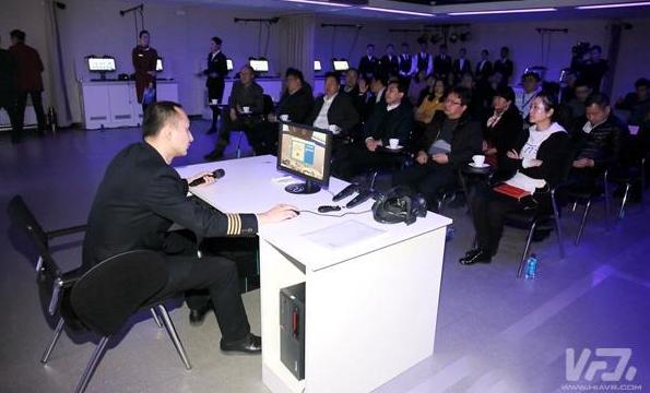 国航首个VR培训教室正式启用 为民航培训事业发展提供了新的解决方案