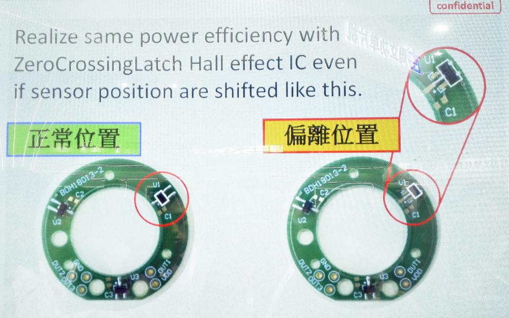 优化BLDC设计 ABLIC新型霍尔传感器能够检测并输出到达0mT的信号