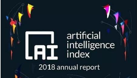2018年AI技术一片繁荣 人工智能这个棵苗芽正...