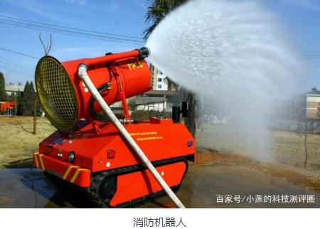 中信集团研发出了中国首款防暴消防灭火侦查机器人 获欧美多国抢购