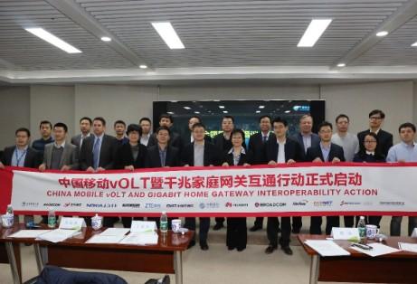 中国移动已完成了vOLT原型系统研发将力争于20...