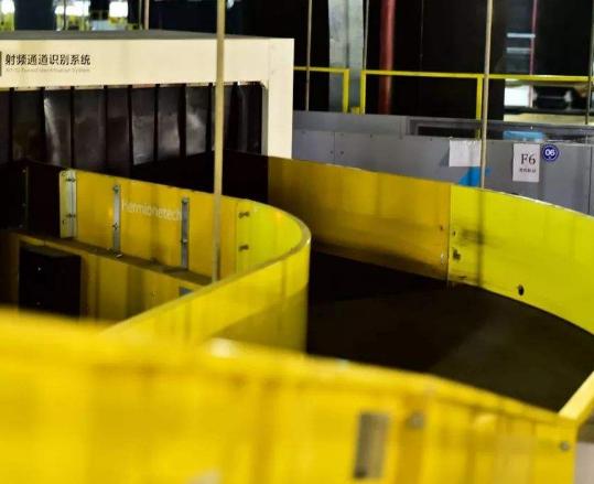 Vaillant Group计划扩展RFID系统在贝尔珀工厂的应用