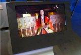 业界首款具有8K分辨率的8.3和13.3英寸OLED显示器