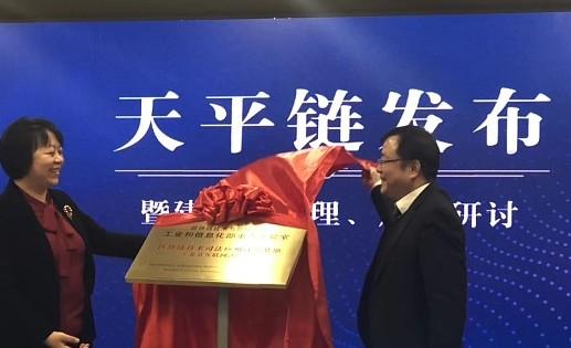 北京法院正在用区块链进行存证可让当事人更加诚信