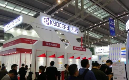2018深圳国际电子展:京瓷展台五大看点