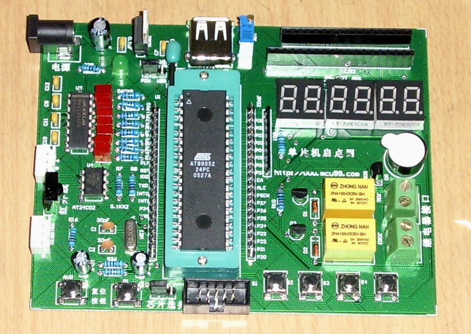 STM32单片机为什么要中断