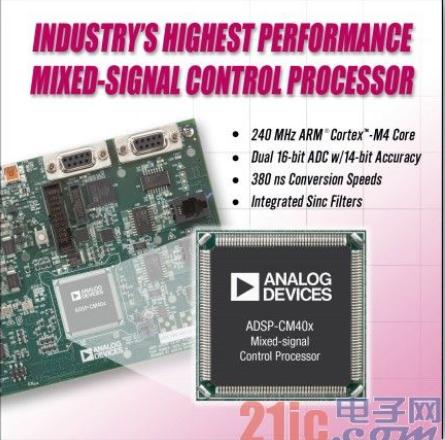 ADI推出一款混合信号控制处理器 提高了工业电机...