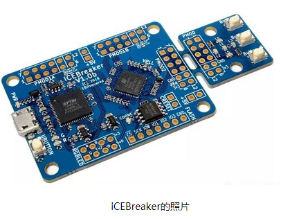 关于FPGA在开源方面的探索浅析