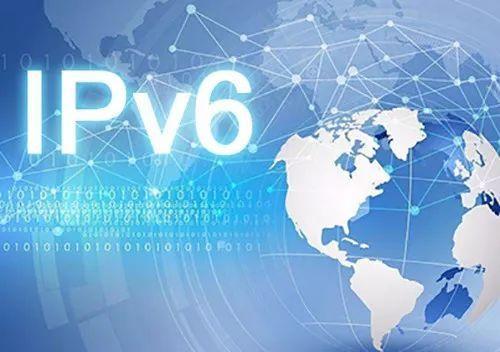 IPv6正在不斷落地未來將開創我國下一代互聯網發展新局面