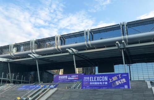 唯样携合作原厂亮相2018深圳国际电子展, 带你回顾不一样的精彩!