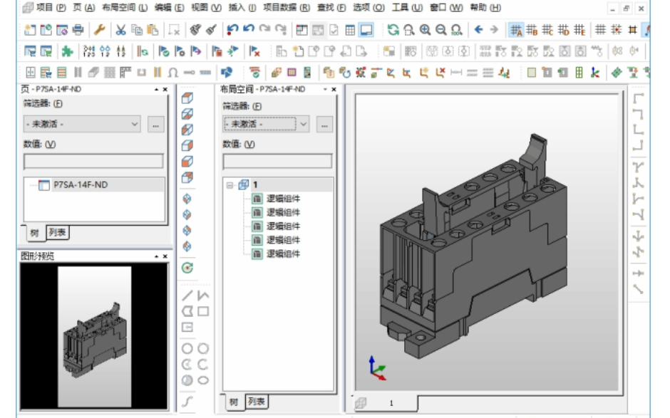 EPLAN教程之使用EPLAN2.6进行3D宏制作与使用的资料说明