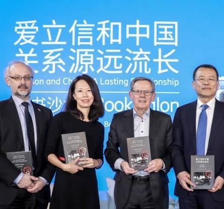 爱立信将从四方面出发支持中国在5G发展上保持领先...