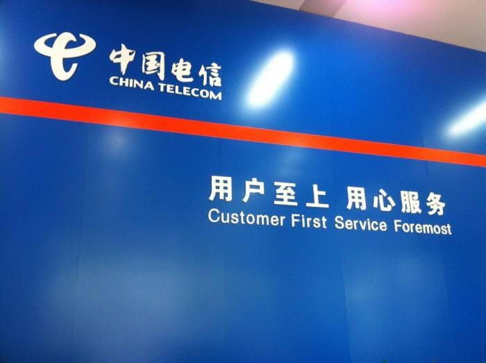 中国电信公布将对15省的设备进行扩容和软件功能升级