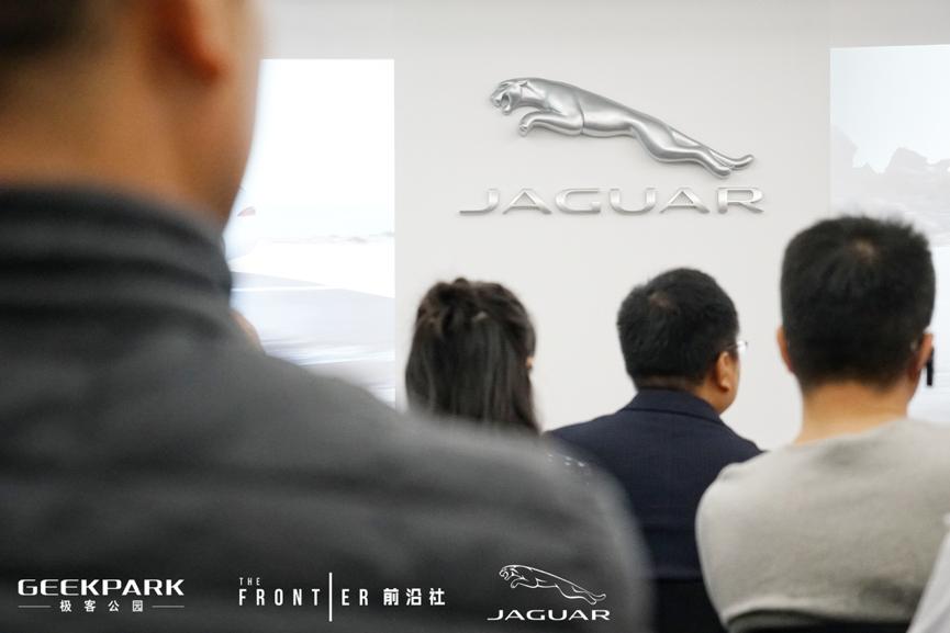 探訪捷豹總部 它們如何將一種品牌變成一種文化