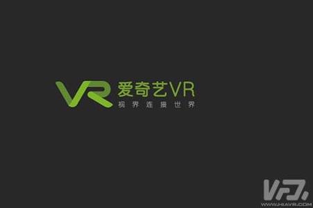 爱奇艺遭VR软件侵权影视案件结案 其获赔35万