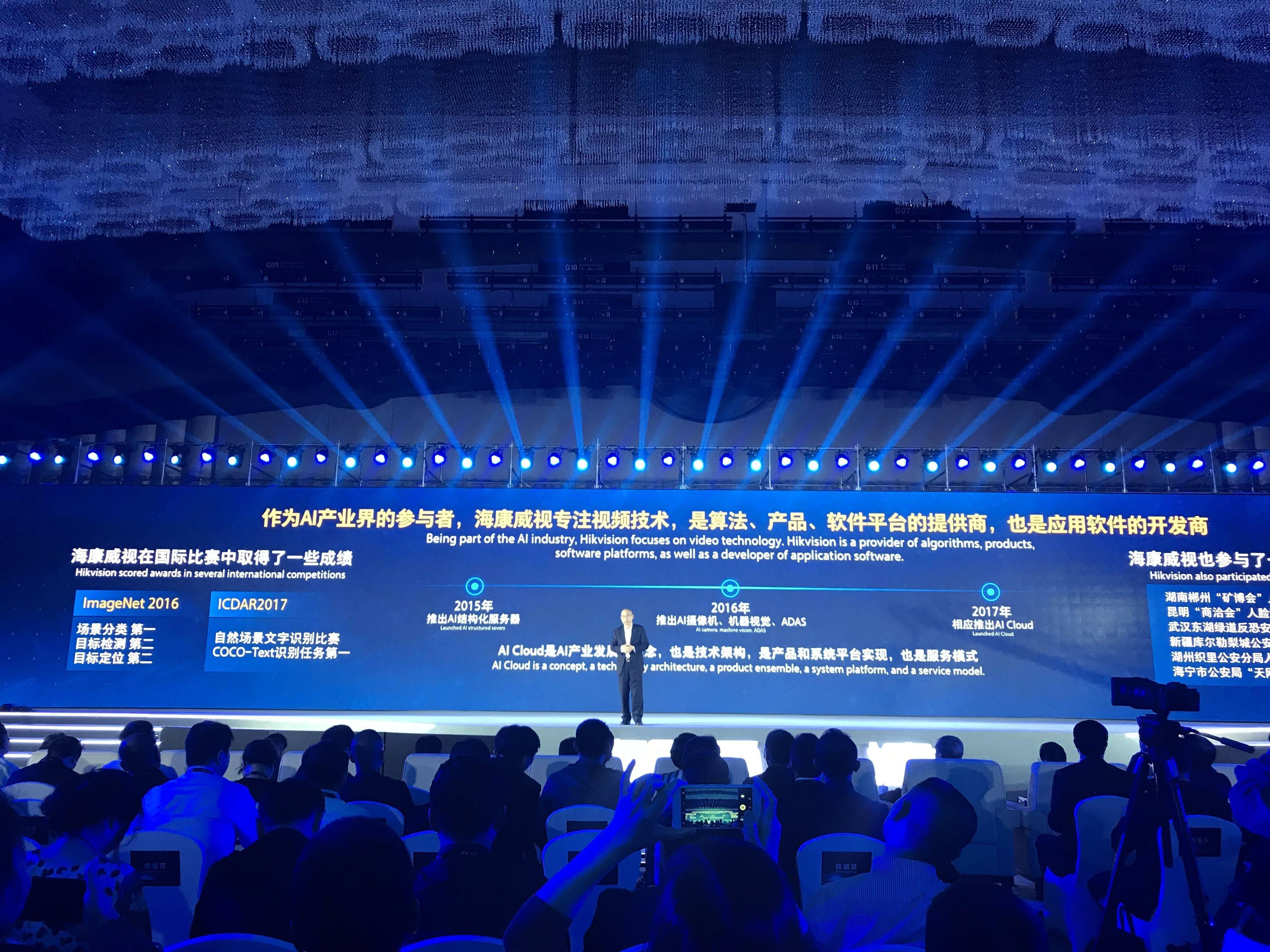 安防行业将面临数字化和AI化的转型