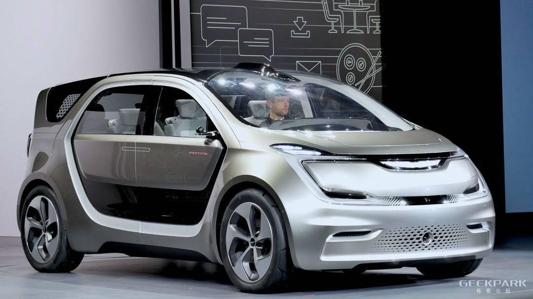 克莱斯勒发布概念车Portal