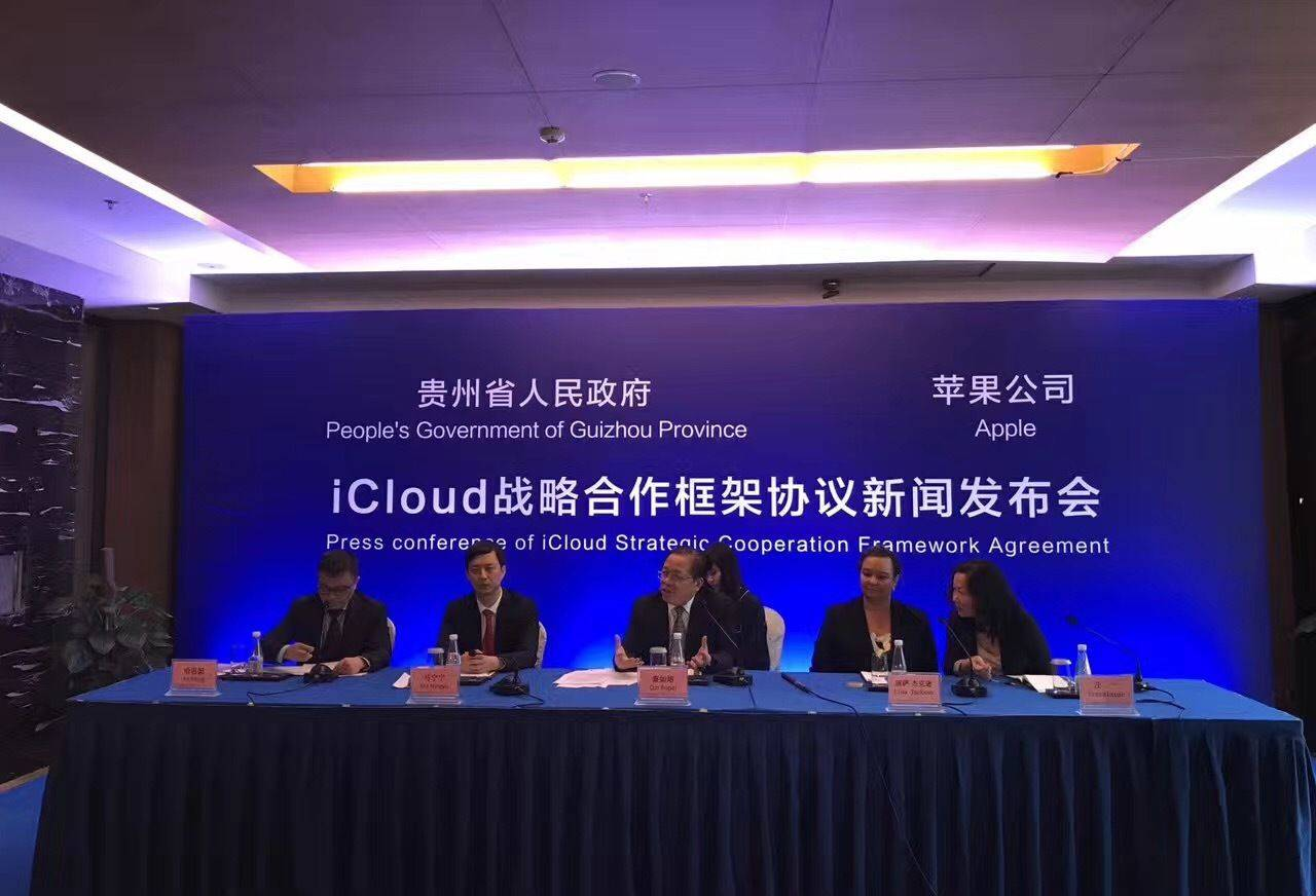 苹果宣布将在贵州设立中国首个数据中心 为什么选在贵州