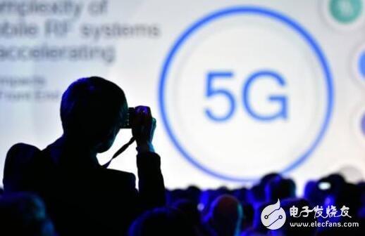 5G网络的优势及面临的两个问题