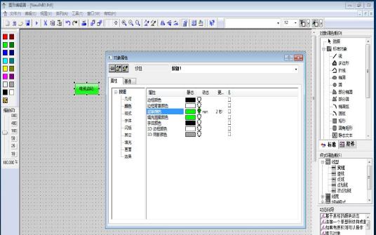 winCC7.0安裝和使用教程資料免費下載