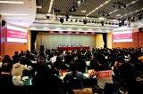 中国联通2019年度工作会议在北京中国联通党校召...