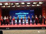 中国联通新客服系统在黑龙江省首发上线,完成了全国...