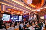 杨思枏:辉能科技陶瓷电池(LCB)的技术、产品与...