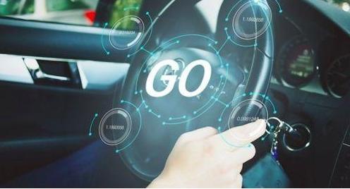 日本计划于2020年上半年实施允许高度自动驾驶车上路的法案